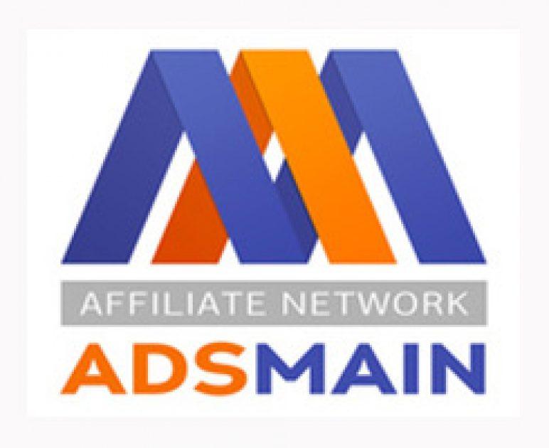 AdsMain